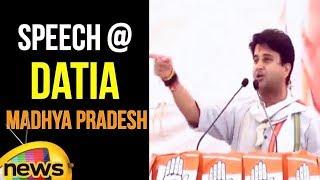 Jyothiradithya Scindia Addresses a Public Meeting in Datia, Madhya Pradesh |MangoNews - MANGONEWS