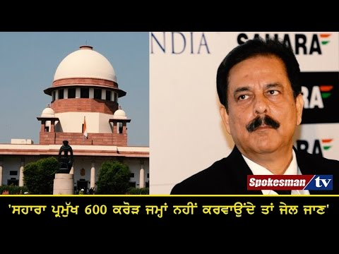 <p>In its first hearing, a new Supreme Court bench made it clear to Sahara chief Subrata Roy that &ldquo;enough indulgence&rdquo; has already been given to him and that he would now have to go back to jail in case of any further default in depositing money for refunding investors.</p>