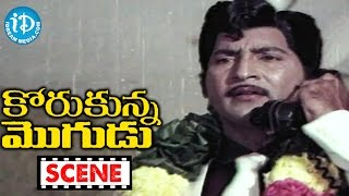 Korukunna Mogudu Movie Scenes - Lakshmi Fires On Shoban Babu's Friend || Jayasudha || Satyam - IDREAMMOVIES