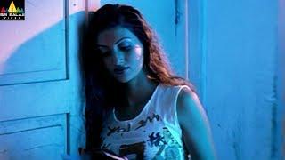 Anumanaspadam Movie Party in Guest House Scene | Telugu Movie Scenes | Sri Balaji Video - SRIBALAJIMOVIES