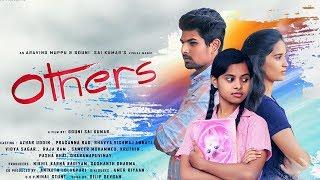 Other's telugu shortfilm || Azhar Uddin ,Prasanna ,Bhavya || An Aravind muppu & Gouni saikumar Film - YOUTUBE