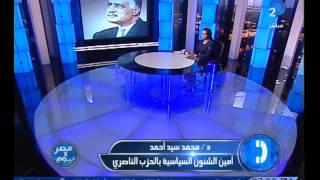 بالفيديو.. الحزب الناصري: التيار «منقسم».. و«خيب آمال» نجل الزعيم