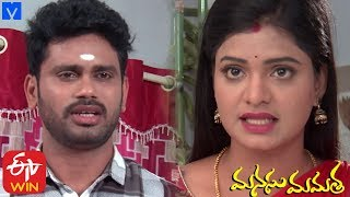 Manasu Mamata Serial Promo - 28th November 2019 - Manasu Mamata Telugu Serial - MALLEMALATV