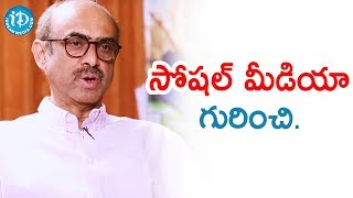 Producer Suresh Babu About Social Media and His Passion | Talking Movies With iDream - IDREAMMOVIES