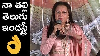 Jaya Prada Super Speech At Sarabha Movie Press Meet | TFPC - TFPC