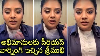 Anchor Srimukhi Become Very Emotional In Live | Srimukhi Facing Problem With Her Fans @Her Residence - RAJSHRITELUGU