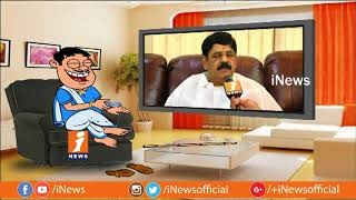 Dada Talk With Over His Party Anam Ramanarayana Reddy Over His Party Change Rumors | iNews - INEWS