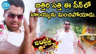 Jabardasth Back To Back Telugu Comedy Scenes | Non Stop Telugu Funny Videos | Vol 5 - IDREAMMOVIES