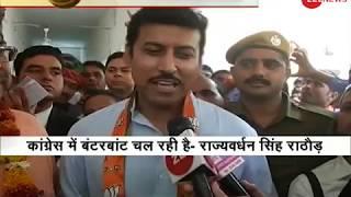 Rajasthan will vote for BJP in Assembly Polls: Rajyavardhan Singh Rathore - ZEENEWS