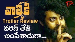 Valmiki Trailer Review | Varun Tej, Pooja Hegde, Harish Shankar | TeluguOne - TELUGUONE