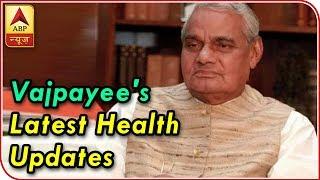 Atal Bihari Vajpayee: Latest Health Updates - ABPNEWSTV