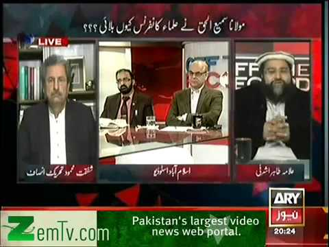 Off The Record 12th February 2014 Maulana Fazalullah Khalifa Aur Mulla Umar Ameer ul Momineen Honge
