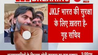 "Rajiv Gauba: ""JKLF has been at the forefront of separatist activities & violence since 1988"" - ZEENEWS"