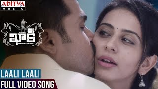 Laali Laali Full Video Song || Khakee Video Songs || Karthi, Rakul Preet || Ghibran - ADITYAMUSIC