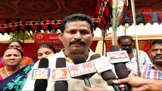 Velugu Employees Protest at Nellore Collectorate Office | West Godavari | CVR NEWS - CVRNEWSOFFICIAL