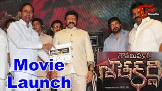 Gautamiputra Satakarni Movie Opening Video ||  BalaKrishna || KCR || Chiranjeevi - TELUGUONE
