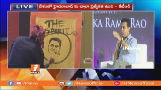 KTR Speech At Spirit Of Hyderabad | Telangana Assembly Election | iNews - INEWS