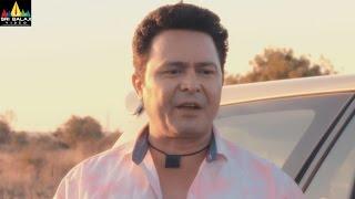 Ram Robert Raheem Movie Scenes | Robert Convincing Rahim | Sri Balaji Video - SRIBALAJIMOVIES