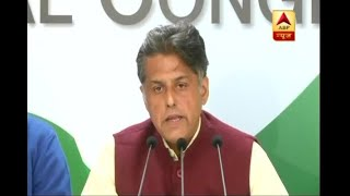Congress leader Manish Tiwary asks government to make Banks' NPA details public - ABPNEWSTV