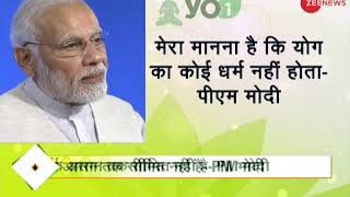 Yoga is not just about some asanas, it's a philosophy: PM Modi at Yo1 Wellness Centre launch - ZEENEWS