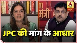 Congress demands JPC probe after SC verdict on Rafale deal| Big Debate - ABPNEWSTV