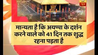 Why are women being stopped from entering Sabarimala temple? - ABPNEWSTV