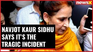 Amritsar train accident: Navjot Kaur Sidhu says it's the tragic incident in history - NEWSXLIVE