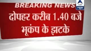 Earthquake tremors rattle Punjab - ABPNEWSTV