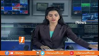 Today Highlights From News Papers | News Watch (11-09-2018) | iNews - INEWS