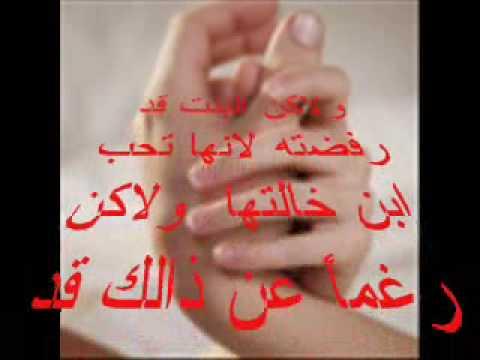 Kalimat Fi Hob Lalaya W3omri Kamal Fatima - VidoEmo - Emotional Video