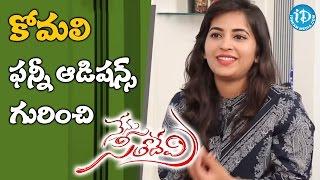 Komali About Her Audition Process || #Nenuseethadevi || Talking Movies with iDream - IDREAMMOVIES