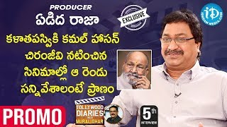 Producer Edida Raja Exclusive Interview - Promo || Tollywood Dairies With Muralidhar #5 - IDREAMMOVIES