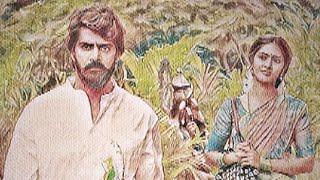 Nenu Leni Naa Prema Katha Movie Official Teaser | Naveen Chandra | Gayatri R Suresh | TFPC - TFPC