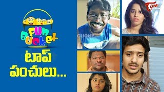 BEST OF FUN BUCKET | Funny Compilation Vol 18 | Back to Back Comedy | TeluguOne - TELUGUONE