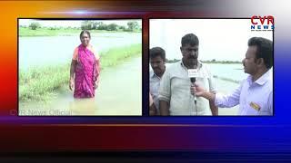 Farmers Facing Problems Over Flood Water | Flood Water Destroys Crop in Mancherial | CVR News - CVRNEWSOFFICIAL