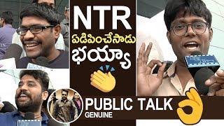 Jai Lava Kusa Movie Genuine Public Talk | Review | Jr NTR | Raashi Khanna | Nivetha Thomas - TFPC