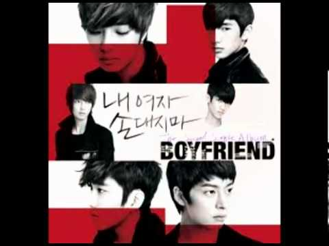 boyfriend cover mp3