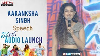 Aakanksha Singh Cute Speech @ Devadas Audio Launch || Akkineni Nagarjuna, Nani - ADITYAMUSIC
