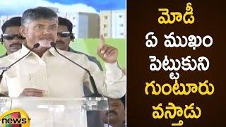 AP CM Chandrababu Naidu About PM Modi Visit To AP | ChandrababuNaidu Speech In Nellore | Mango News - MANGONEWS