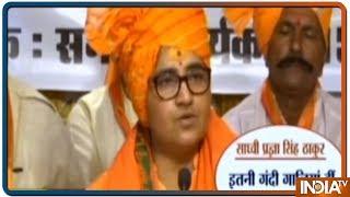 EC के नोटिस के जवाब में बोली Sadhvi Pragya, मैं अपना बयान वापस ले चुकी हूं इसलिए कार्रवाई न की जाए - INDIATV