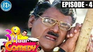COMEDY THEENMAAR - Telugu Best Comedy Scenes - Episode 4 - IDREAMMOVIES