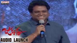 Music Director Dinesh Speech at Jakkanna Audio Launch || Sunil, Mannara Chopra - ADITYAMUSIC