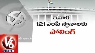 5th stage of polling in going on today in India - V6NEWSTELUGU