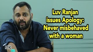 'Sonu Ke Titu...' director Luv Ranjan issues Apology: Never misbehaved with a woman - IANSINDIA