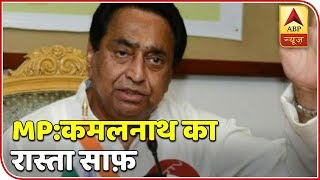 Way for Kamal Nath to become new CM of MP clear| Panchnama Full - ABPNEWSTV