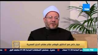 مفتى الديار المصرية يكشف تفاصيل الاعتداء عليه من سيدة بالالفاظ