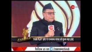 FairPlay Awards: Rajya Sabha MP Subhash Chandra addresses the audience - ZEENEWS