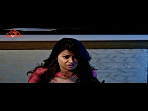 Arya Chitra Telugu Movie Trailer - Ravi Babu, Chandini