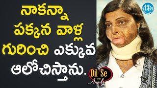 నాకన్నాపక్కన వాళ్ల గురించి ఎక్కువ ఆలోచిస్తాను - Neehaari Mandali || Dil Se With Anjali - IDREAMMOVIES