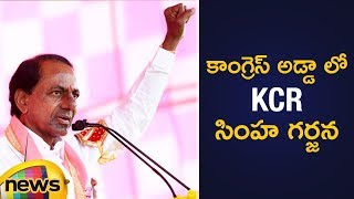 KCR Full Speech at Huzurnagar Public Meeting | TRS Praja Ashirvada Sabha | Telangana Elections 2018 - MANGONEWS